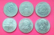 памятные монеты ссср