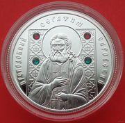 беларусская монета